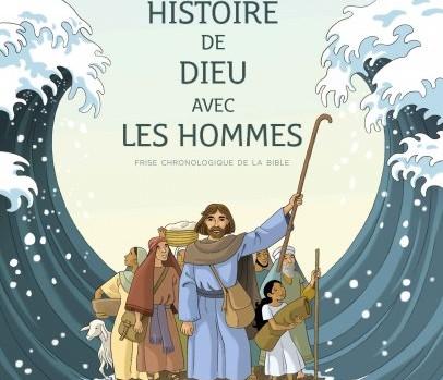 Histoire de Dieu frise