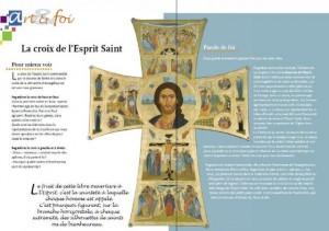 La croix de l'Esprit Saint