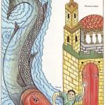 Le prophète Jonas rejeté sur le rivage de Ninive par le poisson, peinture sur manuscrit, Hortus Deliciarum par Herrade de Landsberg (vers 1180).