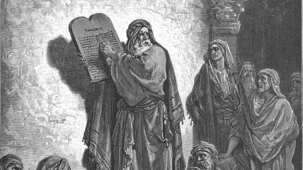 Esdras lisant la loi au peuple d'Israël.