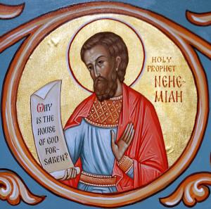 Icône grecque orthodoxe représentant le prophète Néhémie.