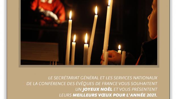 Carte de vœux de la Conférence des évêques de France.