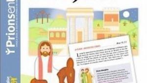 A jérusalem avec jésus